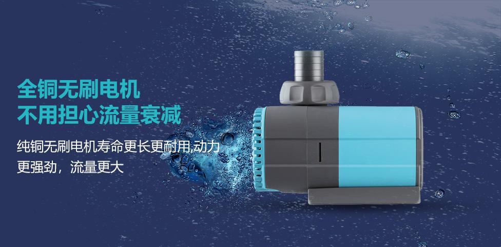 创宁超静音鱼缸水泵