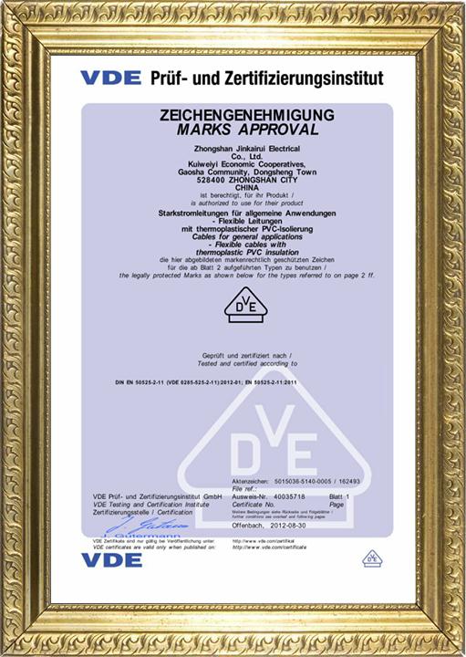 水泵生产厂荣誉资质